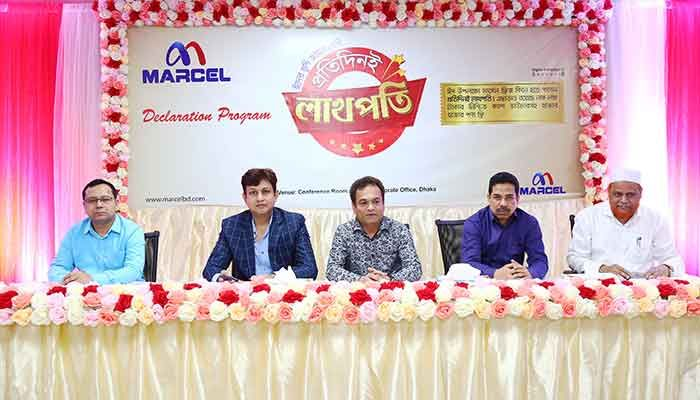 Marcel offers Tk 1 lakh to its fridge's customers