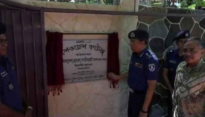রাঙামাটিতে নতুন পর্যটন কেন্দ্র উদ্বোধন