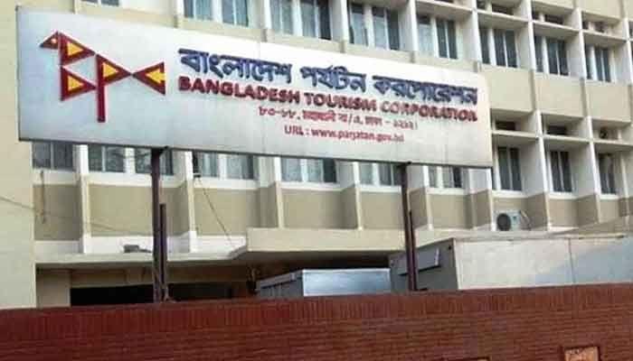 উল্লাপাড়ায় পর্যটন কেন্দ্র নির্মাণ হচ্ছে