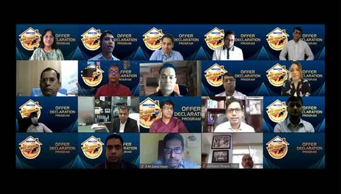 'বিশ্বে ডিজিটাল ইকোনমিতে বাংলাদেশের নেতৃত্ব দেবে ওয়ালটন'